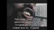 [бг превод] Black Eyed Peas - Where Is The Love