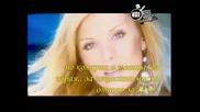 Greek [ Превод ] - Peggy Zina - За Нещастие