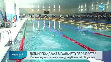 Спортни новини (24.02.2021 - късна емисия)