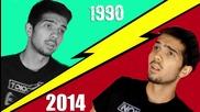 1990 срещу 2014!