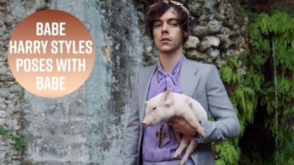 Babe Harry Styles poses with Babe in new Gucci campaign