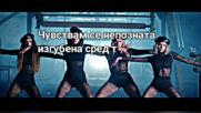 4magic - Дай ми (текст)' 2020