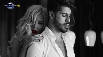 Андреа ft. Фики - Секс за ден, 2015