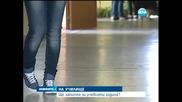 Масови закъснения на ремонтите в училищата - Новините на Нова