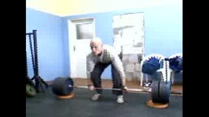 Razor 220kg Тяга