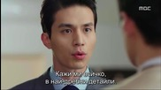 Бг субс! Hotel King / Кралят на хотела (2014) Епизод 8 Част 2/2