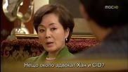 Бг субс! Royal Family / Кралско семейство (2011) Епизод 15 Част 2/3