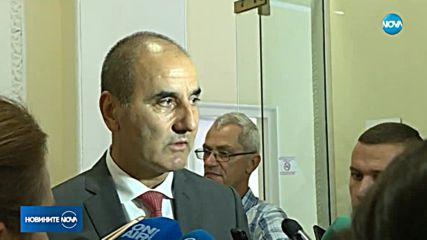 "Трима нови министри в кабинета ""Борисов"" 3"