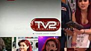 Tv2 Рекламен блок 5.07.2008