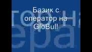 Базик Глобул