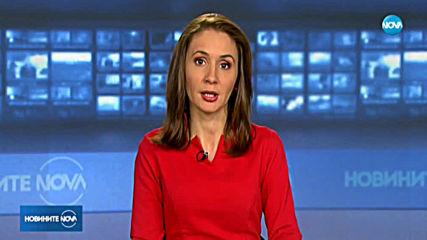 Новините на NOVA (07.04.2020 - обедна емисия)