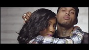 |превод| 2014 Sevyn Streeter Feat. Kid Ink - Next