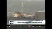 Силно земетресение в Иран взе жертви