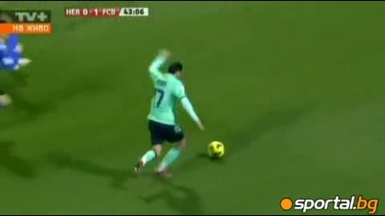 Еркулес 3:0 Барселона