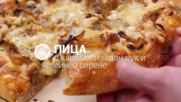 Пица с карамелизиран лук и синьо сирене // ХАПКА