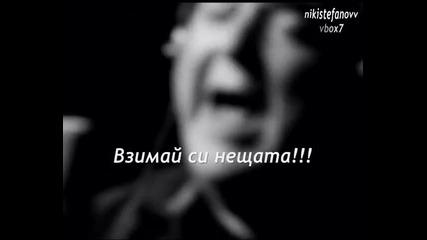 Вдигни шум - Пасхалис Терзис (превод) Премиера Официално видео H D