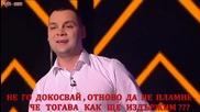 Darko Filipovic 2014 - Oroz Ljubavi