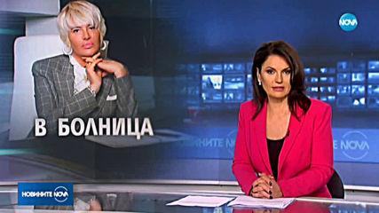 Маринела Арабаджиева отново е приета в болница