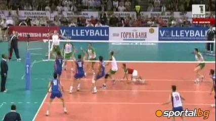 България - Сърбия 3:0
