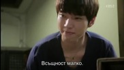 Бг субс! High School Love On / Училище с дъх на любов (2014) Епизод 8