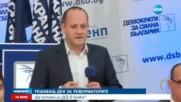 Кънев: Кампанията на Цачева беше основана на мачкане свободата на българите