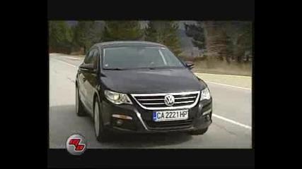 Мото Авангард - Volkswagen Passat Coupe