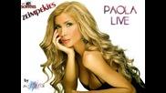 Paola Foka live - Zeimpekies