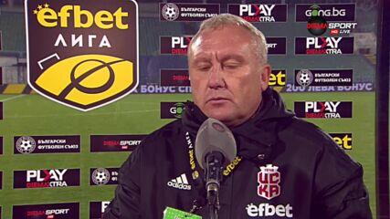 Киров: Трябва ни увереност, трудно се играе без нападател