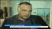310 000 лв. ни струват депутатите преди да са започнали работа - Новините на Нова