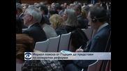 Меркел поиска Гърция да представи по-конкретни реформи