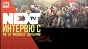 "NEXTTV 035: Гост: Антон ""Arasmus"" Здравков"