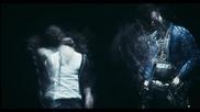 2 Chainz ft. Lil Wayne - Yuck [бг превод]