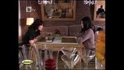 Листопад ( Yaprak dokumu ) - 238 епизод / 4 част