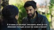 Черни пари и любов - Kara Para Ask, 31 епизод. bg sub
