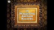 10 неща продадени на рекордна цена на търг