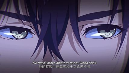 the kings avatar ova episode 1 english sub