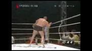 Fedor Emelianenko vs Yugi Nagata