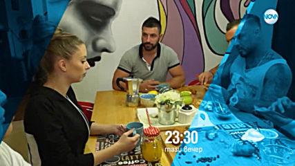 София - Ден и Нощ - тази вечер по NOVA (05.03.2019)