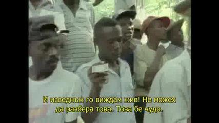 Артър Кларк - Мистерийте на Вселената - Епизод Втори част 1