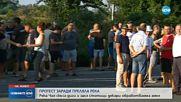 Протест на жители от три села заради преляла река (ОБЗОР)