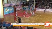 """Баскетболистките на """" Дунав 8806"""" са на върха за четвърти пореден сезон"""