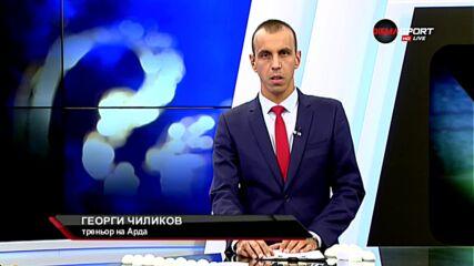 Чиликов: Амбициите ми са да изненадаме и отстраним ЦСКА