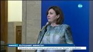 Бъчварова: Да се иска имунитетът на Сидеров е правилно