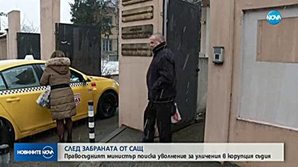 СЛЕД ЗАБРАНАТА НА САЩ: Ще бъде ли уволнен съдия Андон Миталов? (ОБЗОР)