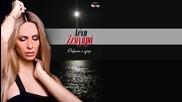 Lena Zevgara - Thalassa agapi