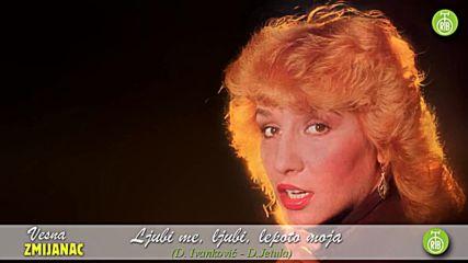 Vesna Zmijanac - Radio promocija LP Ljubi me ljubi lepoto moja 1982