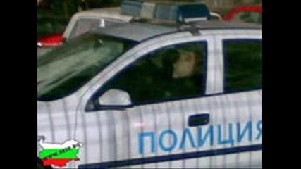 Срам...! Вижте българската полиция