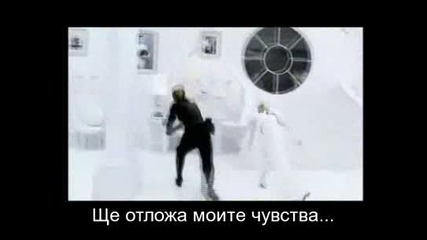 [бг Превод ] Madonna - Die Another Day (james Bond)