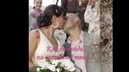 Великааа!!* Kiss Me - На Сватбата Твоя + Бг Превод