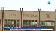 20 години зад решетките грози учителя от Дулово